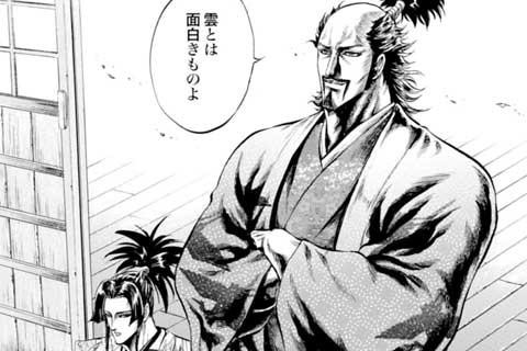52.慶次の挑発!の巻