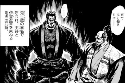 70.茶聖・千利休!の巻
