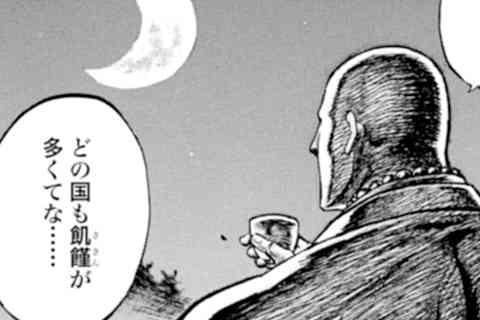 7.羅刹・信長!の巻