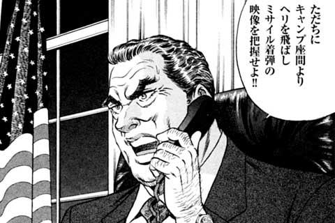 6.日米安保廃棄、日本独立!?(1)