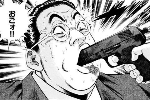27.隠された死角!(2)