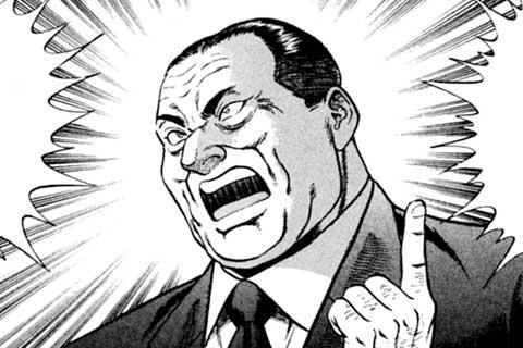 36.台湾への総攻撃!(1)