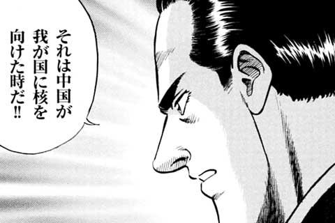 (完結)45.日本独立!(2)