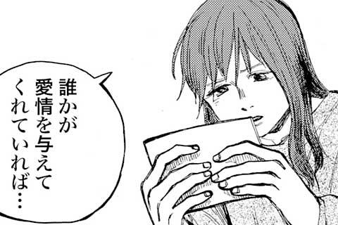 21.優しい死神 後編(1)