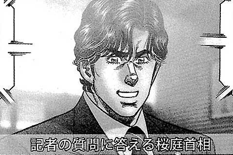 27.暗躍する巨悪達(1)