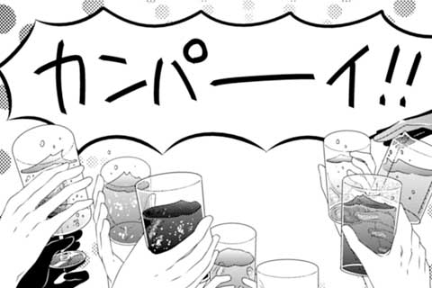 (完結)13.恋バナと打ち上げパーティー