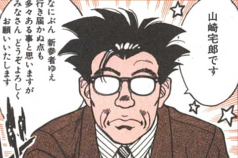 1.コンビニエンス・ウォーズ(1)