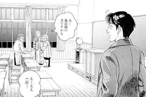 28.PAST FUTUREー過ぎさりし未来(2)