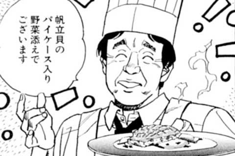 99.IRON MAN(1)