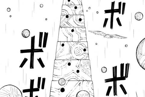 19.共同戦線(1)