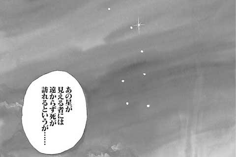 1.虚無の心(1)