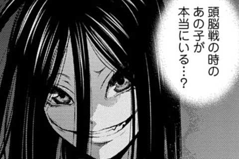 29.震える記憶(1)