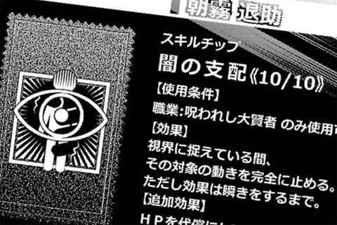 36.プシュケーの神託(2)