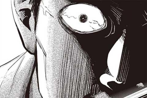 51.モイライの糸(1)