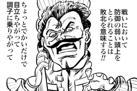28.トーナメんどっ、ぞのざんっ!!
