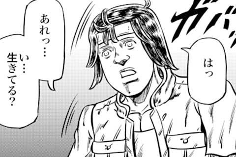33.ノブの無双転転転生っ!!