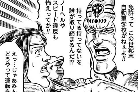 5.今日はツーリングびよよら!