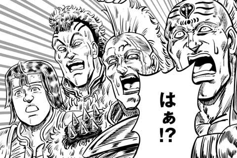 11.モヒカン危機いっばばづ!