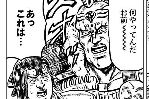 18.特別編 コミックス宣伝!
