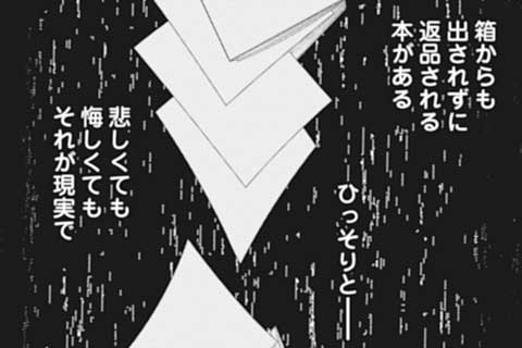 19.需要がない(2)