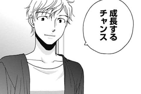 30.決められない(2)