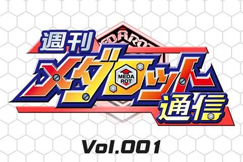 Vol.001