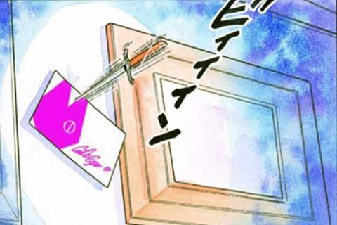 3.超高層綱わたりの巻(1)