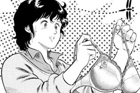 71.愛のメリークリスマスの巻