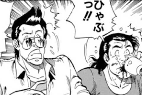 126.セクシーな男って!?の巻