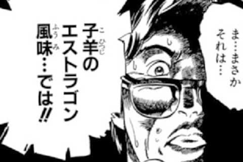 140.弁当こわい!の巻