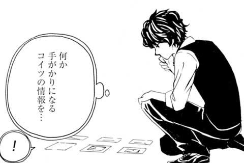4.不登校の弟さん(2)