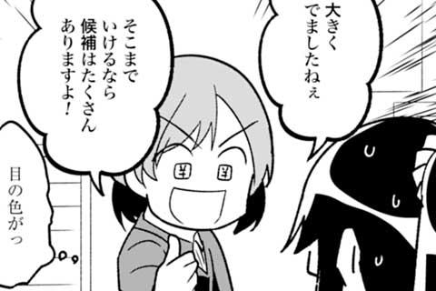 15.引っ越しの予行演習