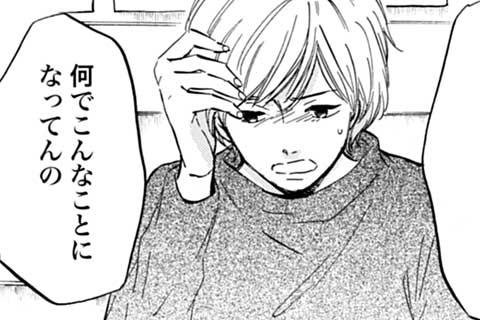 32.一ノ瀬綾の仕事術(1)