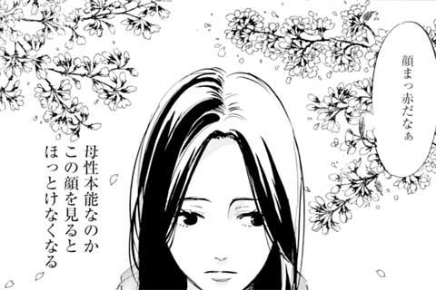 34.女心と春の空(1)