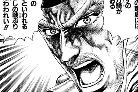 15.矢・弾丸の中の決意!の巻