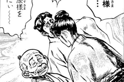 23.危険な侵入者!の巻