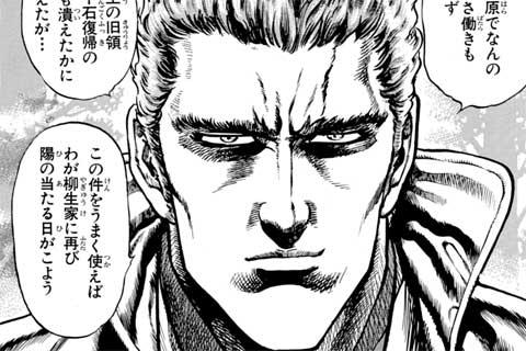 29.潰えかけた野望!の巻