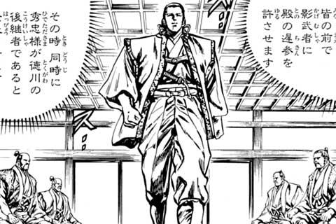44.宣戦布告!の巻(2)
