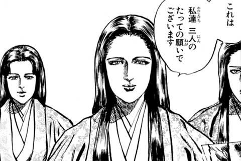 46.阿茶の局!の巻