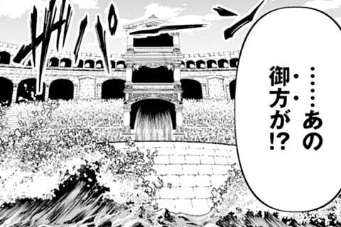 33.大海の暴君(1)