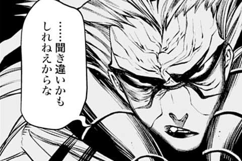 36.消えた暴神(2)