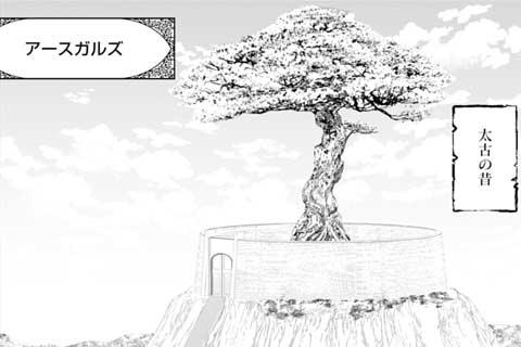 5.最強神VS最強人類(2)