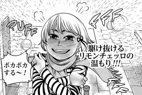 5.魚介類のミックスフライ × リモンチェッロ(イタリア:Salvatore)