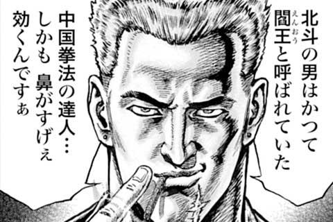 30.純血の天斗!!の巻(1)