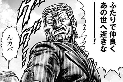 31.純血の天斗!!の巻(2)