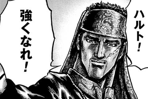 8.守るための力!!の巻(1)