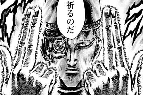 11.コールの力!!の巻(2)