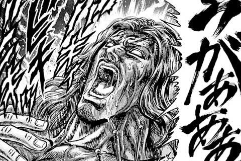 20.墓前の賭け!!(1)