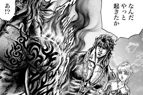 26.地獄の使者!!の巻