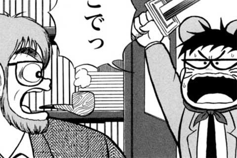 49.監督決定!!